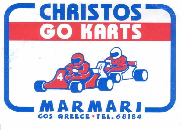 Christos Go Karts Marmari